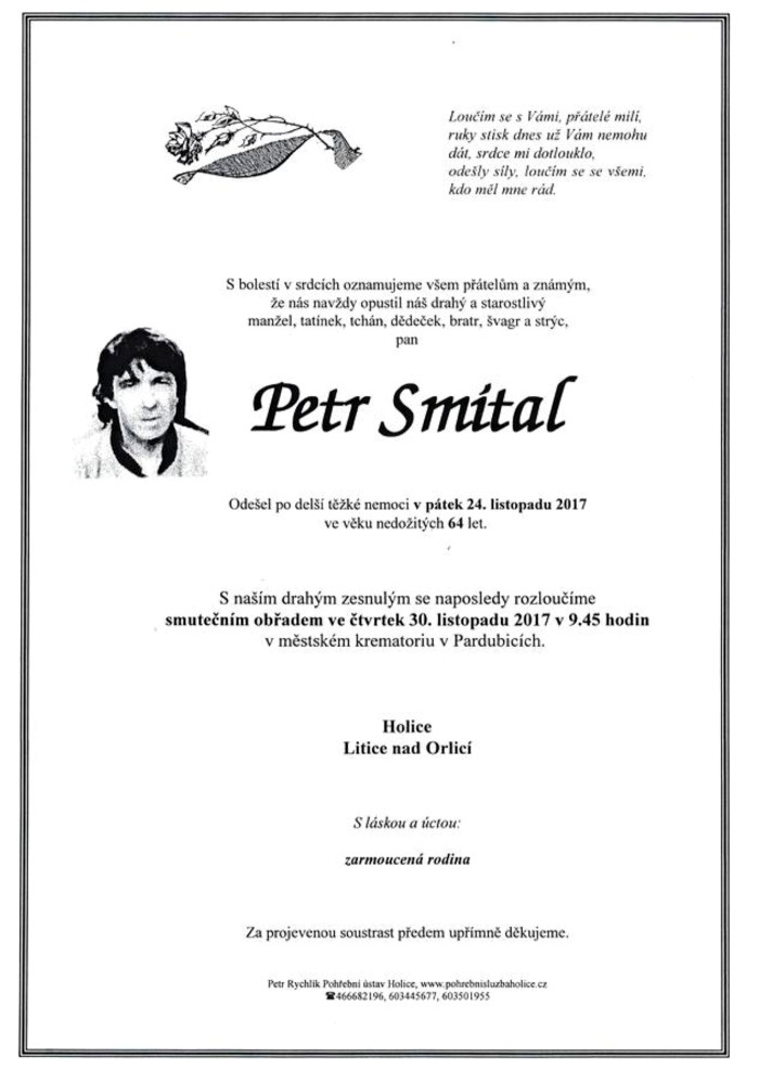 Petr Smítal