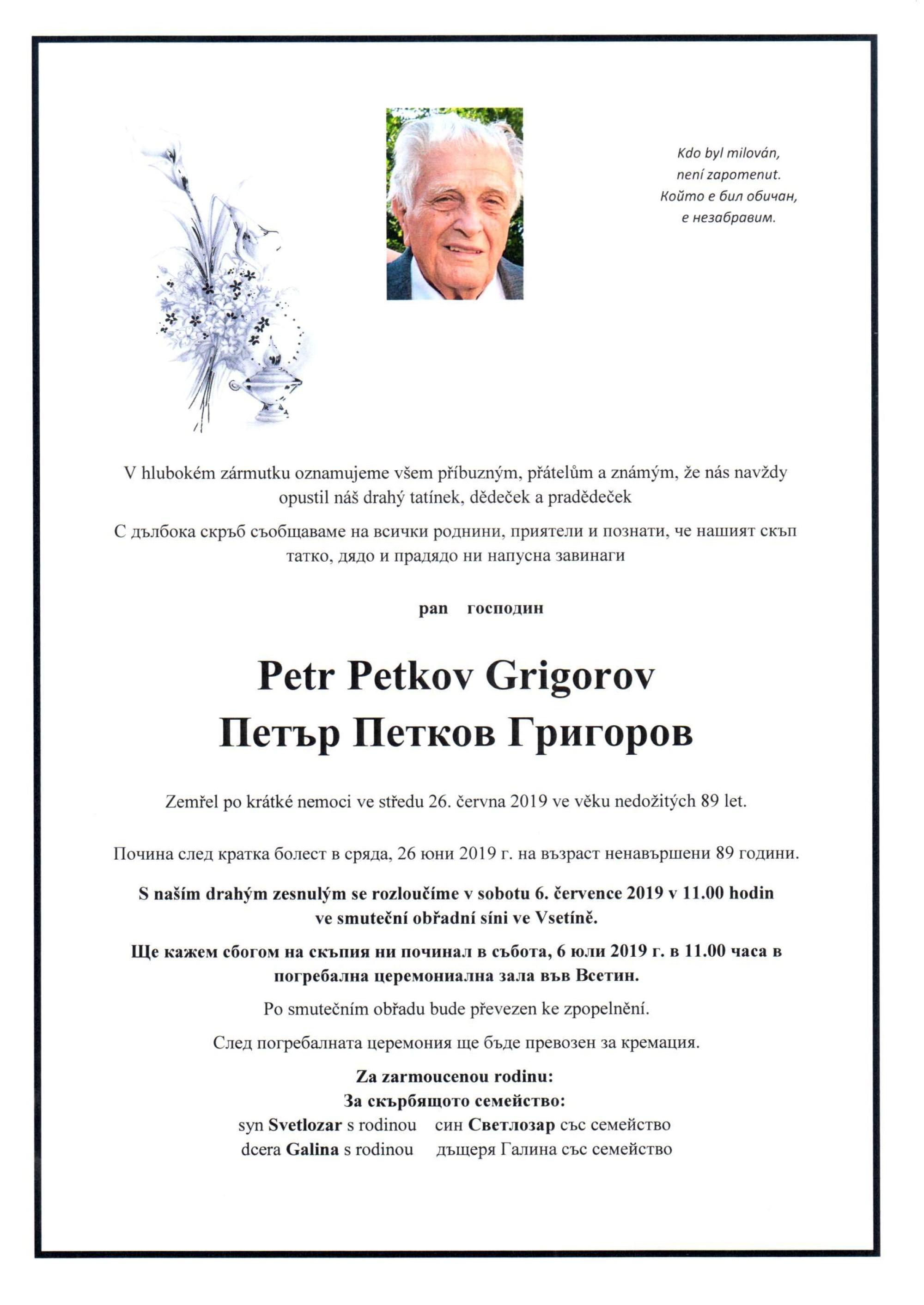 Petr Petkov Grigorov